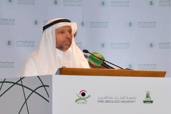 مدير جامعة الملك عبدالعزيز الدكتور عبدالرحمن اليوبي