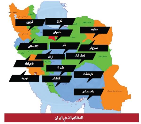 إيران.. الشعب مرجل يغلي.. والعالم: معكم حتى النصر