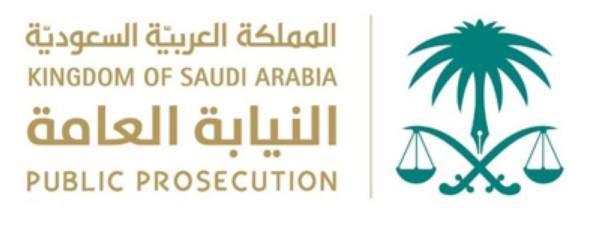 النائب العام: القبض على 11 أميرًا تجمهروا في قصر الحكم مطالبين بإلغاء أمر سداد الكهرباء والمياه