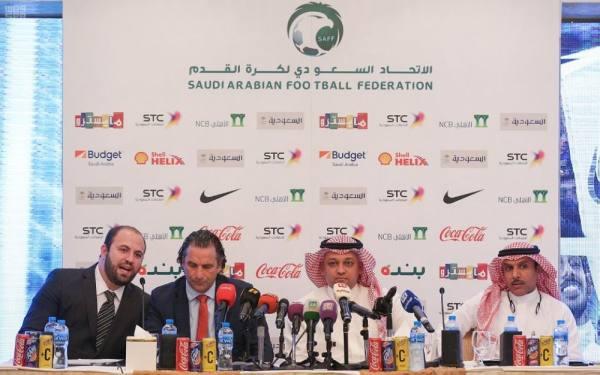اتحاد القدم يعلن الجدول الزمني لاستعداد الأخضر قبل كأس العالم