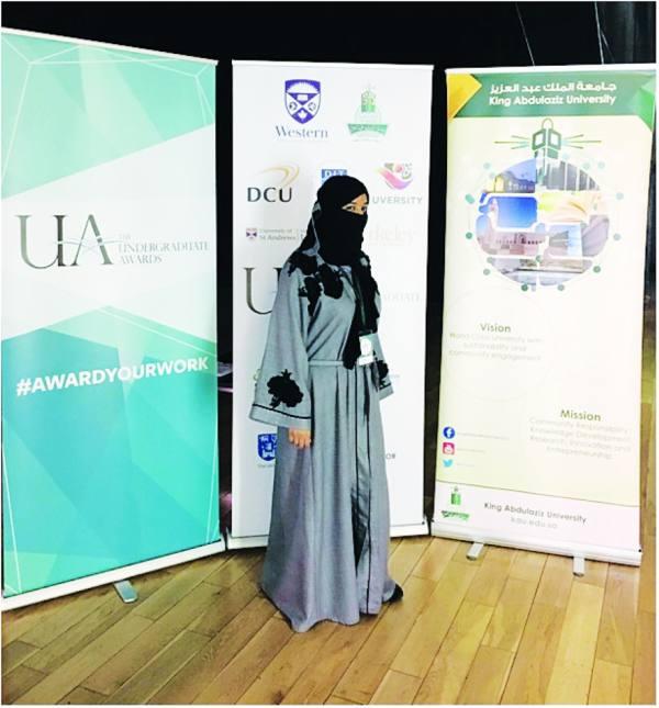 شهد الجهني لـ   المدينة   : الأبحاث السعودية تنافس أعرق الجامعات