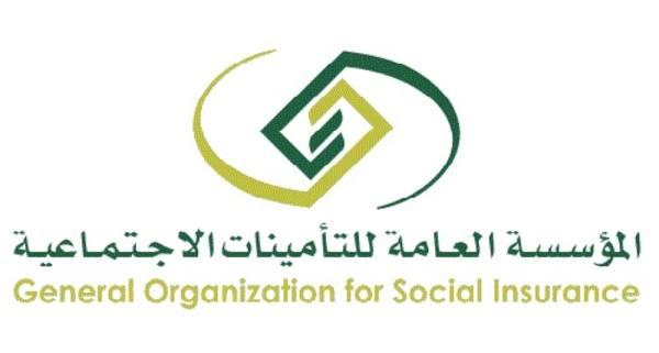 التأمينات الاجتماعية: صرف بدل غلاء المعيشة لمتقاعديها بداية الشهر القادم