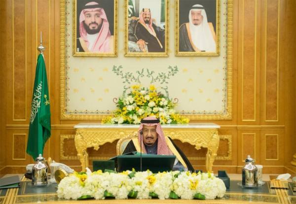 خادم الحرمين يرأس مجلس الوزراء