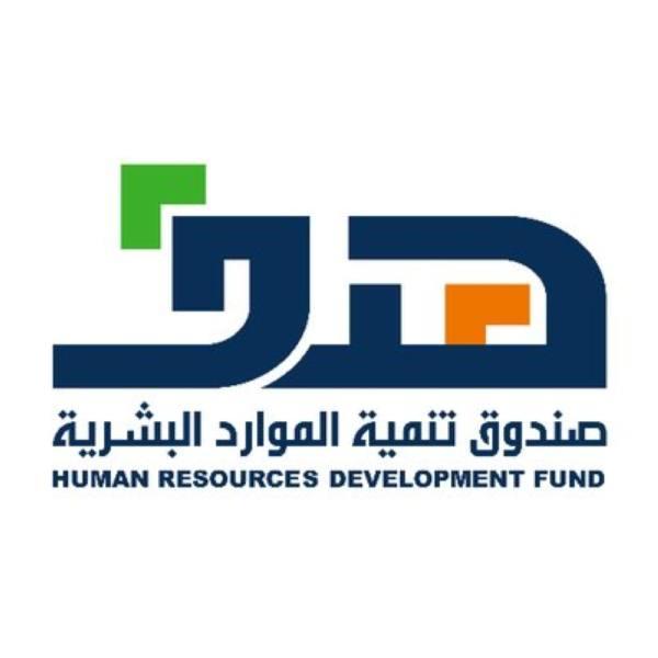هدف: 7 آلاف عاملة سعودية تقدمن على برنامج دعم ضيافات الأطفال