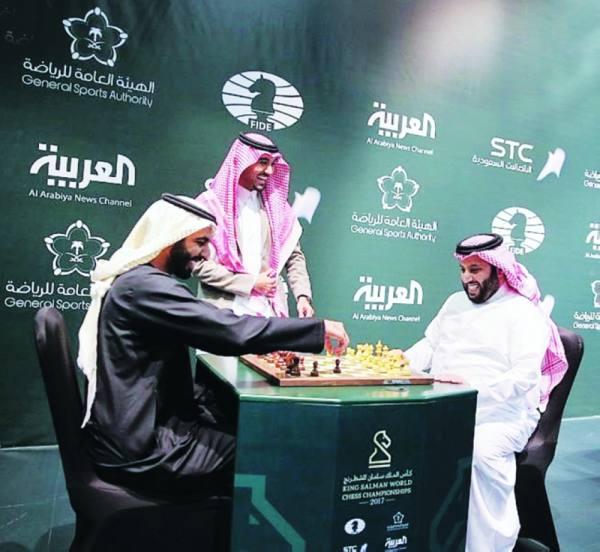 آل الشيخ خلال افتتاح بطولة الشطرنج