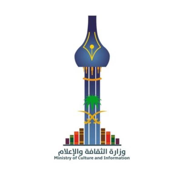 معرض الرياض يستقبل طلبات الراغبين في توقيع كتبهم حتى 23 فبراير