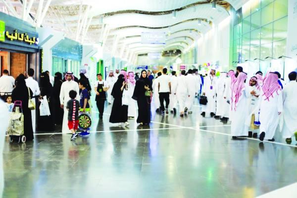 «كتاب الرياض» يختتم فعالياته اليوم