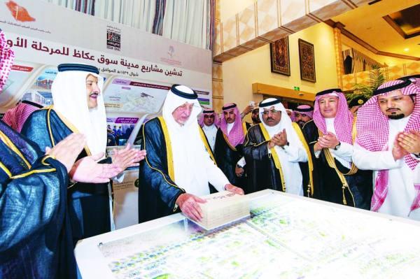 الأمير خالد الفيصل يضح حجر الاساس لمشاريع مدينة سوق عكاظ