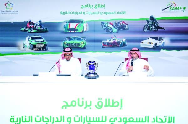 الاتحاد السعودي للسيارات والدراجات النارية يطلق 8 برامج