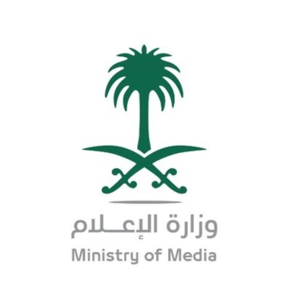 هنا.. رد وزارة الإعلام على مزاعم