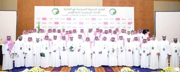 أعضاء الجمعية العمومية في لقطة جماعية أمس