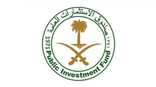 صندوق الاستثمارات العامة يعلن عن شركاء المعرفة لمبادرة مستقبل الاستثمار للعام 2018م