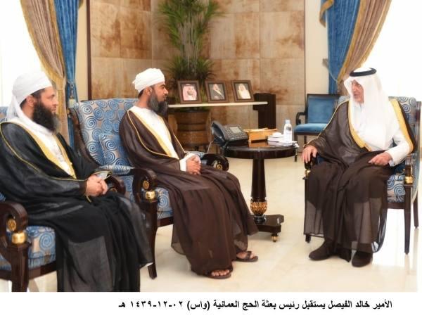 الفيصل: القيادة حريصة على تسخير كافة الإمكانات لخدمة ضيوف الرحمن
