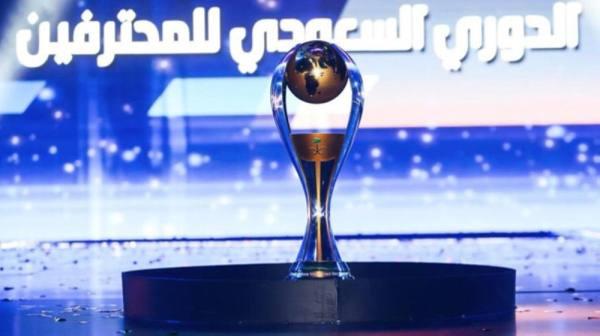 كأس دوري الأمير محمد بن سلمان للمحترفين لكرة القدم ينطلق غداً