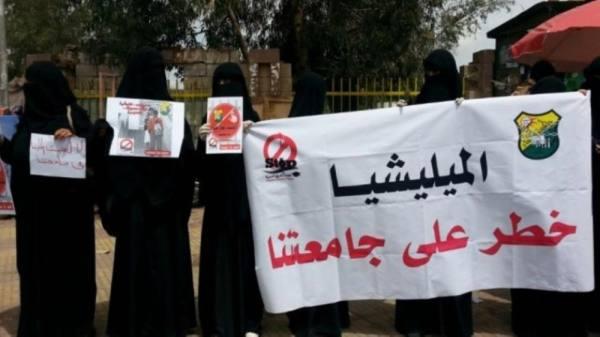 مليشيا الحوثي تختطف النساء والطلاب في صنعاء