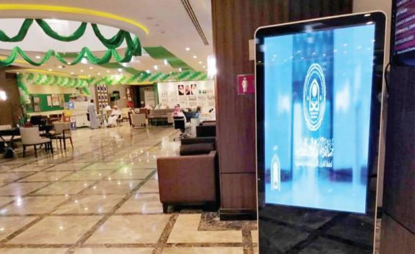 آل الشيخ: مسابقة الملك عبدالعزيز القرآنية تحمل وسطية الإسلام