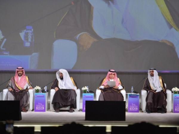 افتتاح المؤتمر الدولي الأول للمركز السعودي للتحكيم التجاري بالرياض