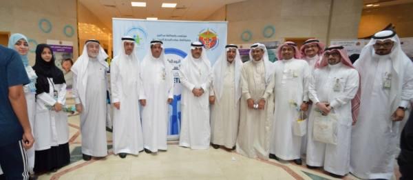 افتتاح فعاليات اليوم العالمي للسكري