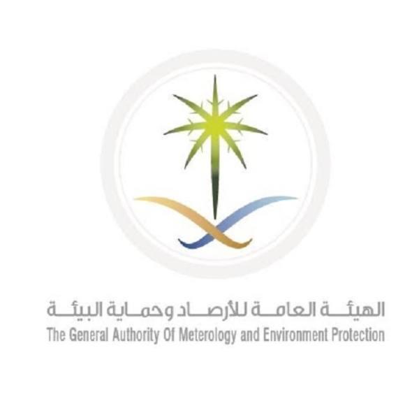 الأرصاد: استمرار التقلبات الجوية على مناطق المملكة من الخميس إلى الاثنين