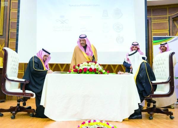 حسام بن سعود يشهد توقيع إحدى الإتفاقيات