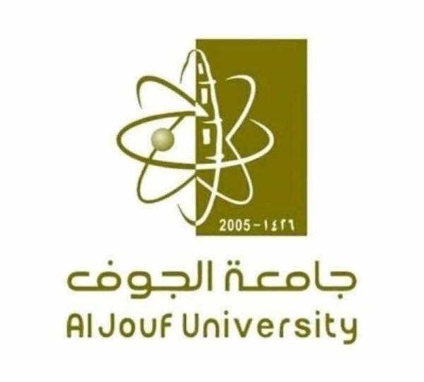 جامعة الجوف تؤسس كلية للأعمال وتعيد هيكلة كليات وأقسام