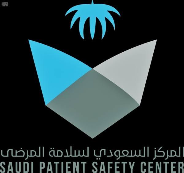 إنطلاق القمة الوزارية العالمية الرابعة لسلامة المرضى غداً