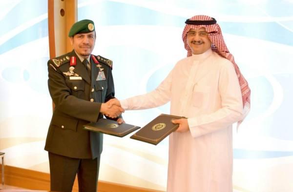 الحرس الملكي يوقع اتفاقية تعاون مع
