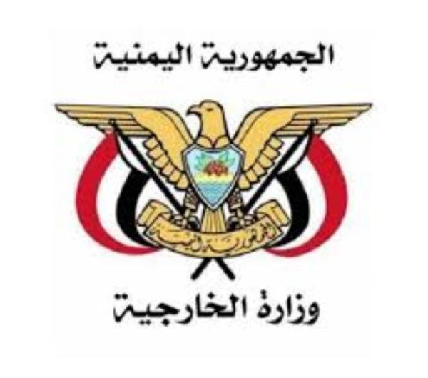 الحكومة اليمنية: عدم الكشف عن المعرقلين لاتفاق ستوكهولم يشجع الحوثيين على التعنت