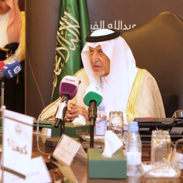 أمير مكة يتوج 3 فائزين بجائزة عبدالله الفيصل للشعر العربي