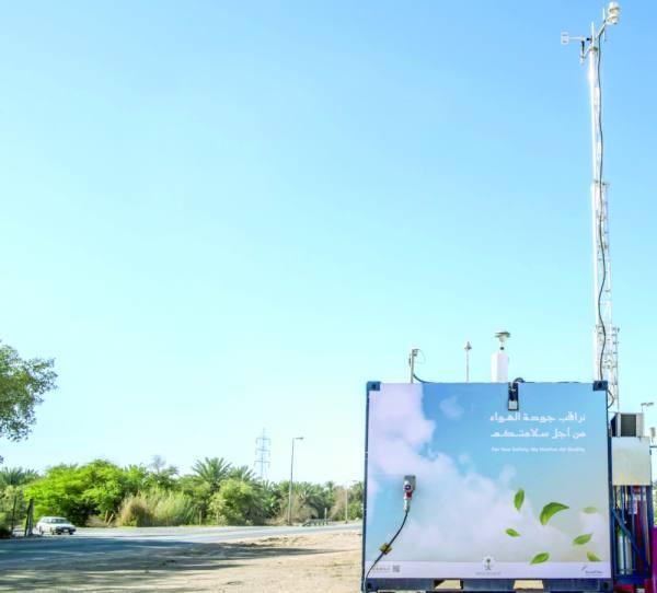 مراقبة جودة الهواء من خلال عدة محطات