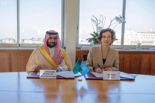 توقيع مذكرة تفاهم مع اليونسكو لتعزيز التعاون الثقافي