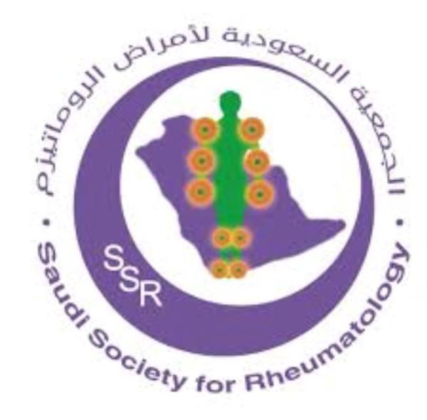 الرياض تحتضن مؤتمرًا عالميًا عن
