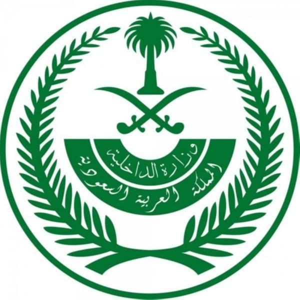 القتل تعزيراً في مهرب كوكائين مخدّر بمحافظة جدة