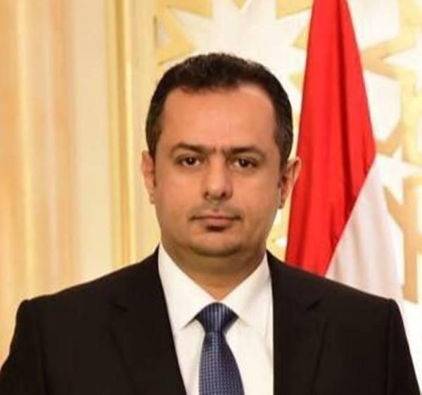 مجلس الوزراء اليمني يؤكد أن