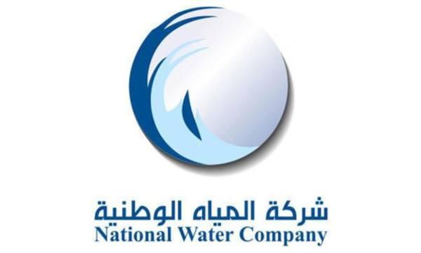 اكتمال مشروع شبكات الصرف الصحي وتوصيلاته في هدى جدة