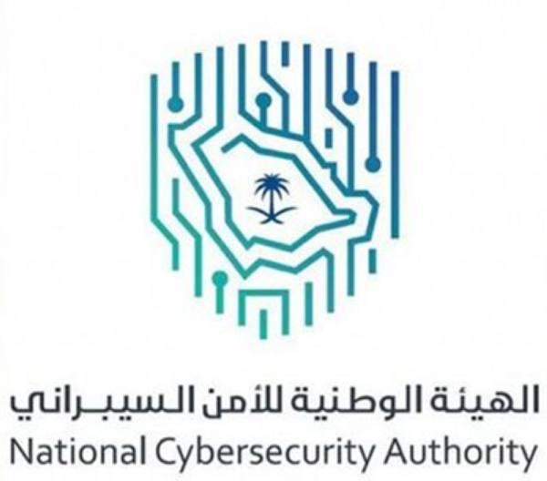 المملكة تحقق المركز 13 عالميًا والأولى عربياً في مؤشر الأمم المتحدة للأمن السيبراني