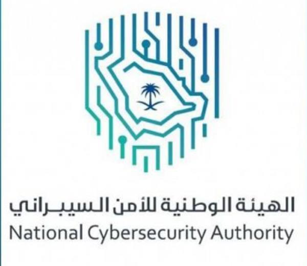 المملكة «الأولى» عربيًّا  و13 عالميًّا في الأمن السيبراني