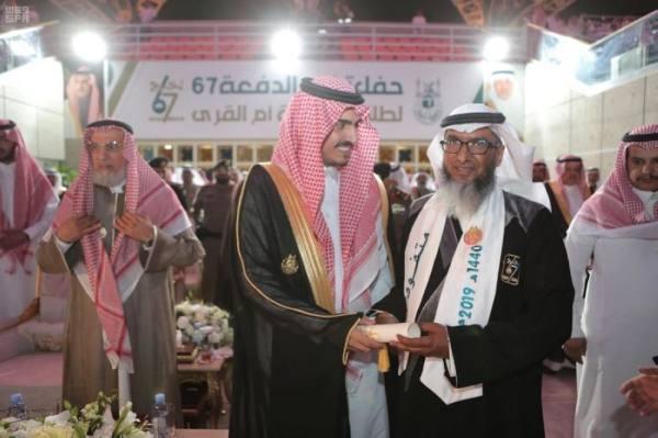أمير مكة بالنيابة يرعى حفل تخريج طلبة جامعة أم القرى