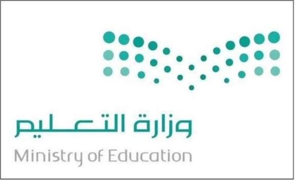 تعاون سعودي إماراتي لتطوير منظومة التعليم الرقمية