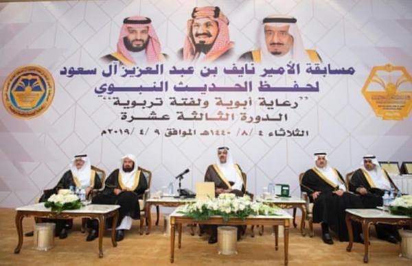 فيصل بن سلمان: الجائزة تجسد عناية المملكة بخدمة الإسلام والمسلمين