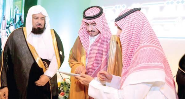 أمير مكة بالنيابة يدشن «اعتدال» لتعزيز الأمن الفكري