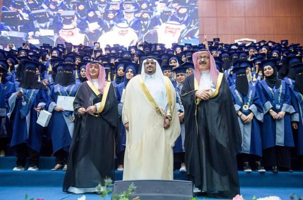 نائب أمير الرياض يرعى حفل تخريج طلبة كليات العناية الطبية وافتتاح مباني الكليات