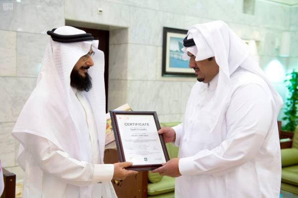 نائب أمير الرياض يتسلم شهادة الآيزو بعد حصول الإمارة عليها
