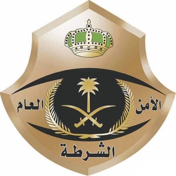 شرطة مكة: ضبط لاعبين بأحد الأندية الرياضية تهكما برجال الأمن