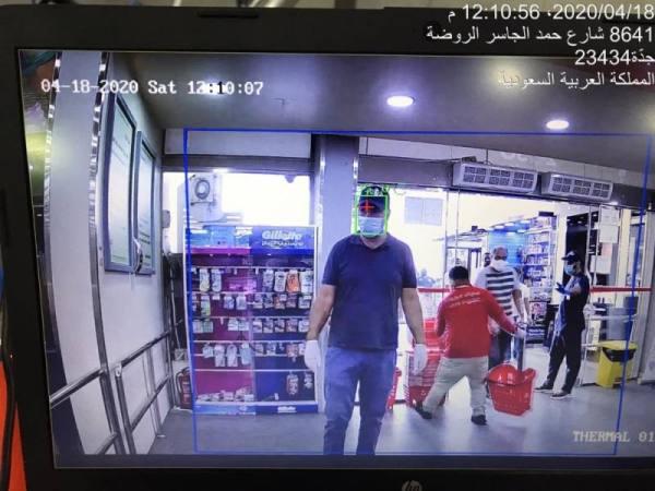 أمانة جدة تفعل الكاميرات الحرارية في مراكز التسوق