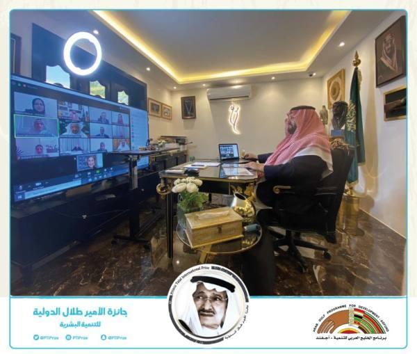 فوز 4 مشاريع بجائزة الأمير طلال في مجال المياه وخدمات الصرف الصحي