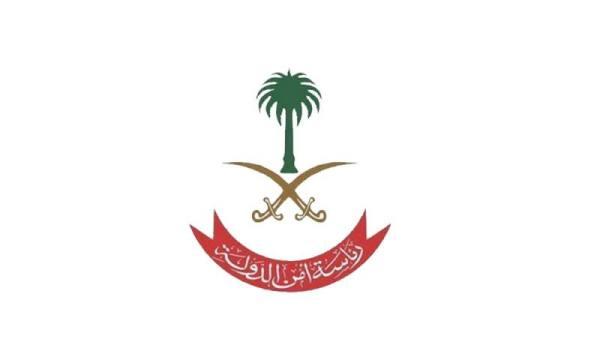 «أمن الدولة» تتفاعل مع «كورونا» بـ 5 رسائل لـ «الدعم والتوعية»