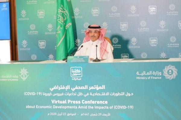 وزير المالية: المملكة تدرس عودة حركة الاقتصاد بشكل تدريجي