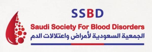 ندوةً علميةً إلكترونية عن إدارة طب نقل الدم وجائحة كورونا