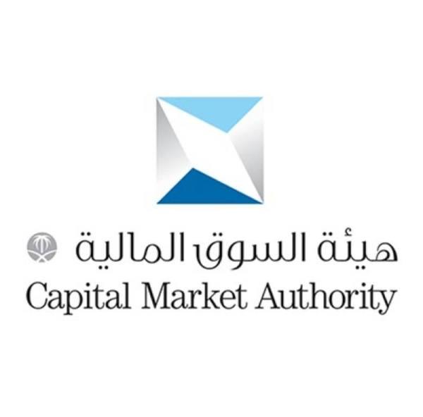 أكاديمية حكومية لتأهيل الكوادر المالية وعقد الاختبارات المهنية